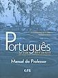 Português via Brasil. Manual do professor